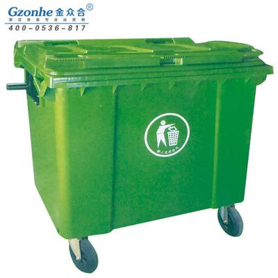 勾臂式垃圾桶 金众合 660L塑料环保垃圾桶 纯新料户外环卫垃圾桶