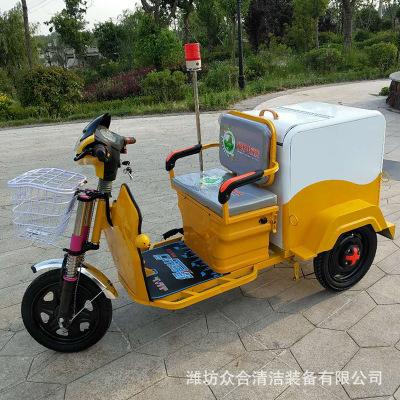 潍坊生产厂家环卫设备500L电动保洁车旋转式设计工作方便舒适