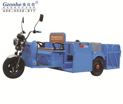三轮电动垃圾车 厂家直销 电动运桶保洁车 四桶垃圾车 垃圾清运车
