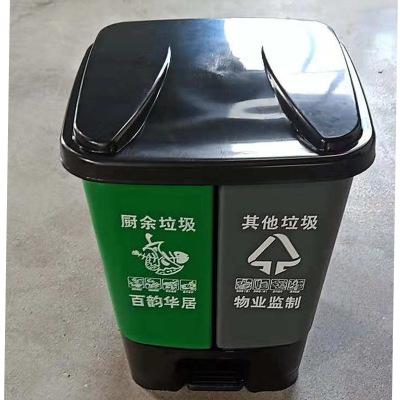 供应20升30升40升60L双胞胎连体垃圾桶 绿蓝红灰黑咖分类16L桶子