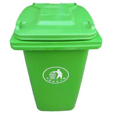 厂家直销塑料240l垃圾桶 户外环卫分类垃圾桶 酒店带盖方形垃圾箱
