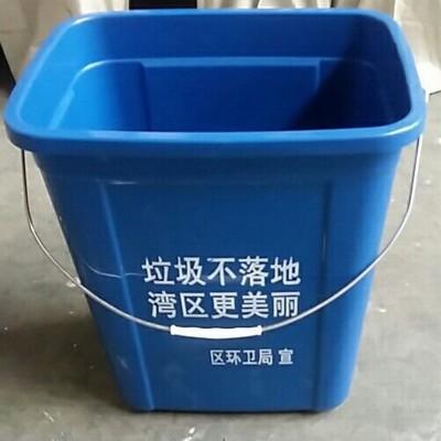 厂家直销20升30升带提手塑料垃圾桶 家用环卫分类垃圾桶清洁桶子