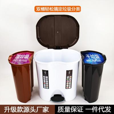厂家时尚北欧风卫生间卧室家用分类垃圾桶 脚踩蹋带盖塑料垃圾桶