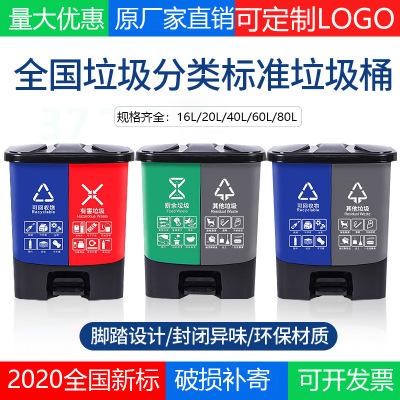 厂家直销户外大号家用分类垃圾桶脚踩式双桶厨房分类塑料垃圾带盖