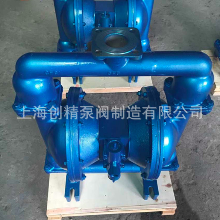 QBY-25型系列气动铸铁隔膜泵 污泥隔膜泵 配F46膜片