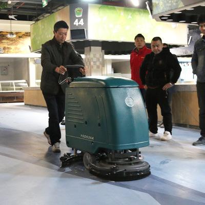 PVC地面清洁洗地车水磨石清洗机全自动扫地拖地机吸水机530A