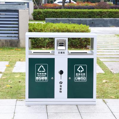 垃圾分类垃圾桶果皮箱 户外不锈钢垃圾桶双桶公园室外环卫垃圾箱