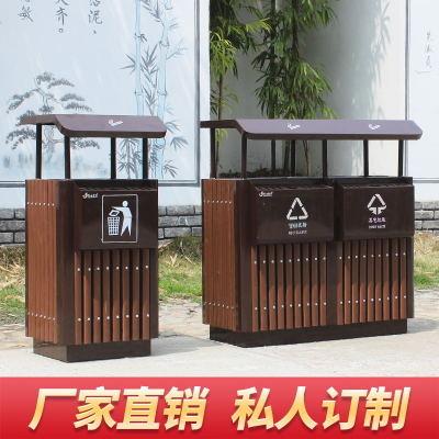 创世金典 户外垃圾桶果皮箱 景区垃圾桶分类果壳箱 仿古垃圾箱