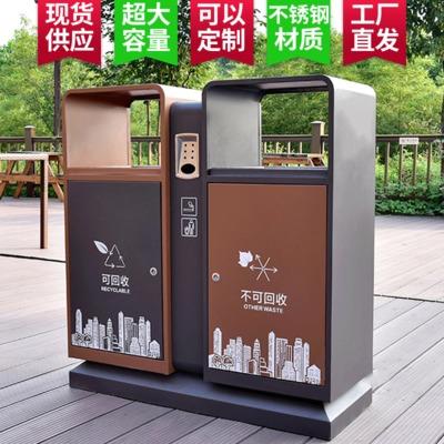 户外垃圾桶果皮箱不锈钢分类大号垃圾箱室外小区物业地产定制环卫