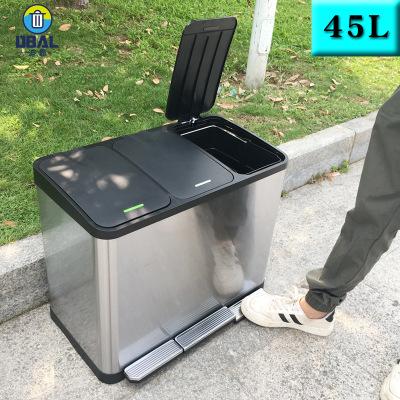 迪霸不锈钢脚踏式智能垃圾桶 三桶干湿分类户外环卫果皮收纳箱45L