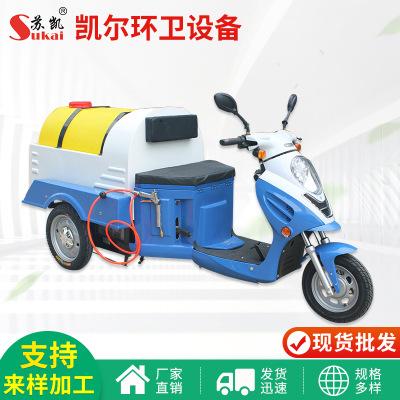 厂家供应户外电动三轮保洁车垃圾市政物业用小型垃圾车支持定制