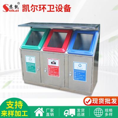 户外环卫垃圾箱 街道分类垃圾桶 果皮箱 果壳箱 垃圾箱厂家定制