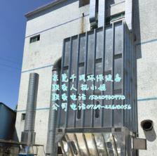 工业吸尘设备 家具木材厂粉尘集中处理设备 脉冲袋式中央除尘器
