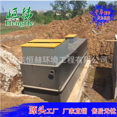 小型农村社区生活污水处理设备 小型生活污水废物处理设备装置