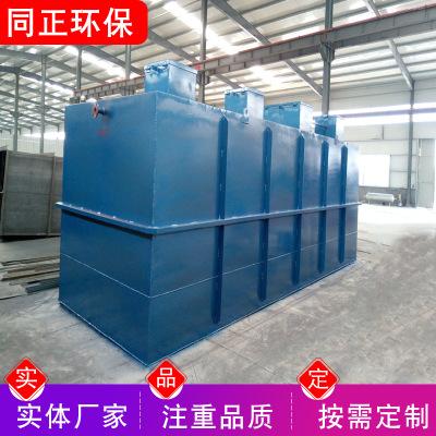 质量保证 地埋式一体化污水处理设备 地下餐饮污水处理设备