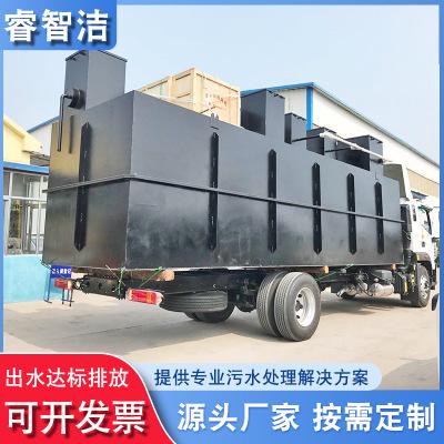 地埋式一体化污水处理设备 医院污水处理设备 MBR膜废水处理