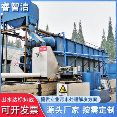 气浮机 屠宰养殖污水处理溶气气浮机 新农村生活污水处理设备