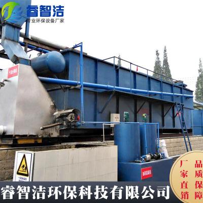 直销养殖屠宰污水处理设备 生活餐饮污水处理设备 一体化污水处理