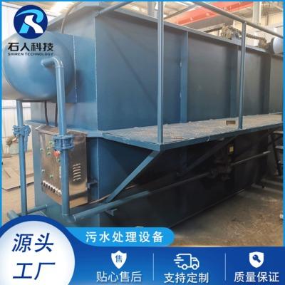 医院污水处理设备一体化污水处理设备气浮机屠宰养殖废水处理设备