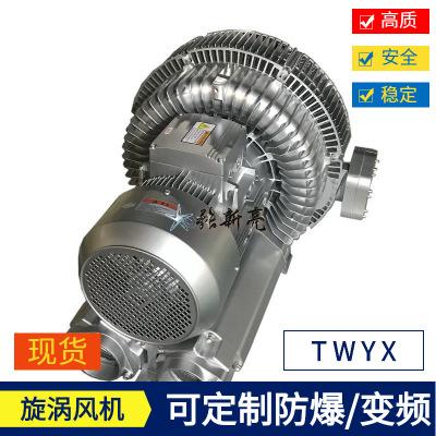 江苏双叶轮旋涡气泵 全风双段高压风机 25KW大风量涡旋气泵