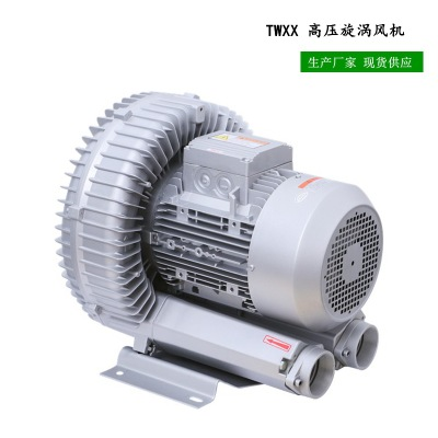 旋涡气泵3kw 4kww 5.5kw 7.5kw高压旋涡风机 涡轮鼓风机厂家