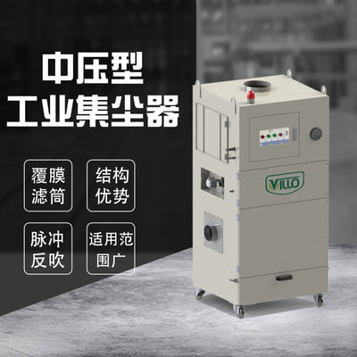 除尘器 中压工业集尘器脉冲反吹 高效覆膜滤筒高效除尘器除尘设备