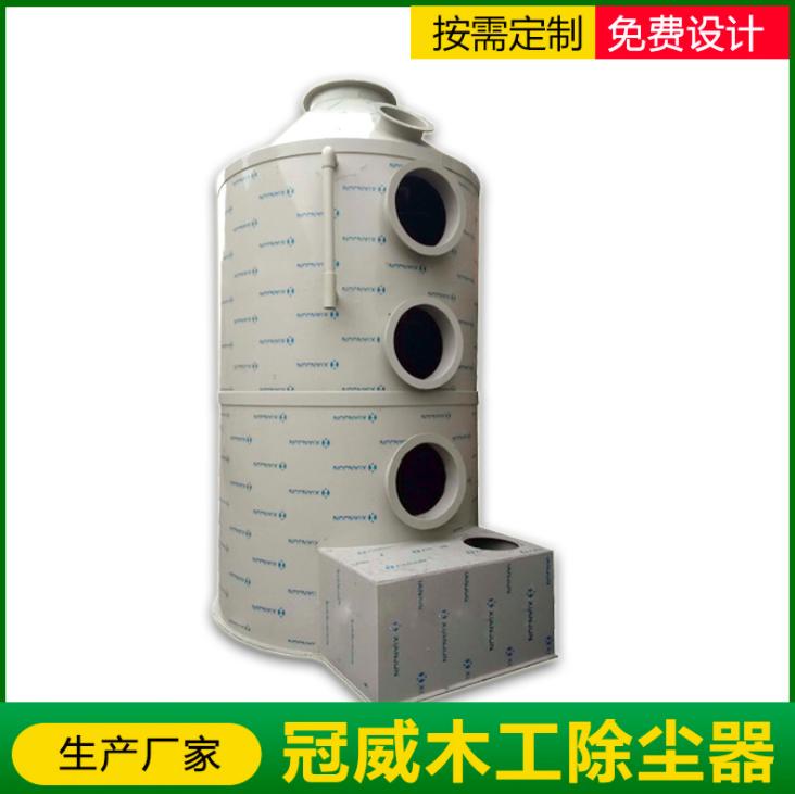 酸碱废气处理喷淋塔 喷淋塔净化设备 工业废气处理成套环保设备