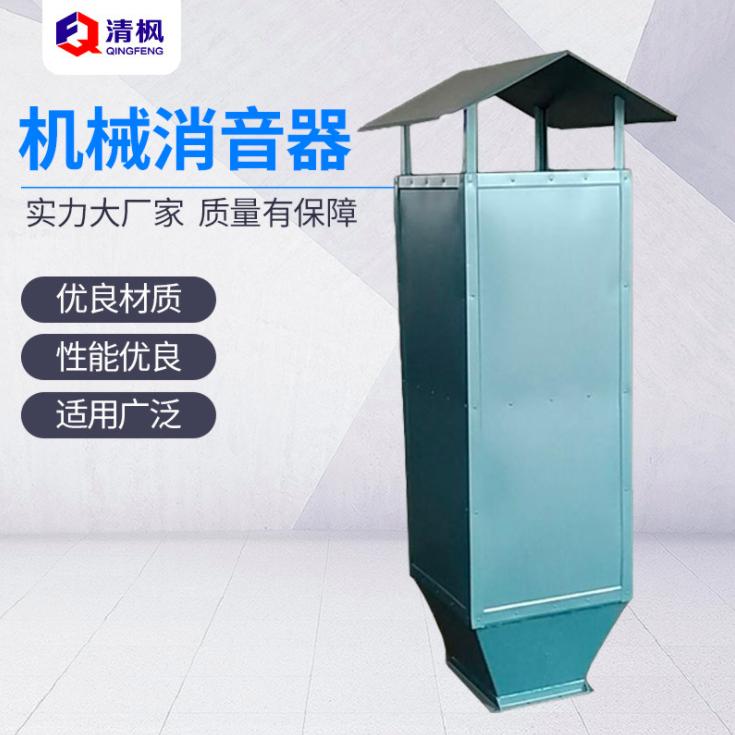 消音降噪配置设备 风管消声器消音器 工业机械设备消声器