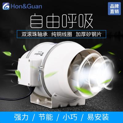 管道风机静音6寸150艾灸排烟室内排气通风换气强力排风扇抽风机