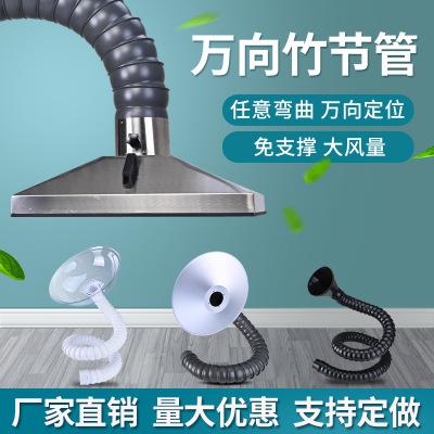 万向竹节管塑料吸气臂吸烟管艾灸透明排烟罩万向集气罩工业除尘臂