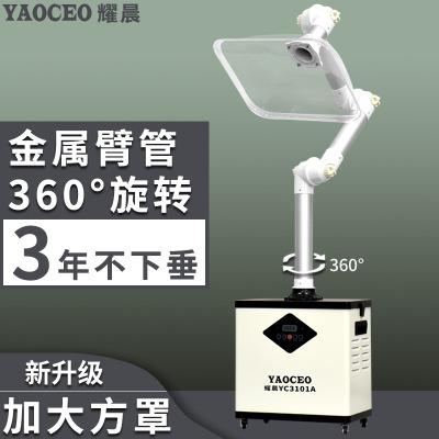 艾灸排烟机吸烟器排烟系统移动式医院家用美容院艾灸烟雾净化器