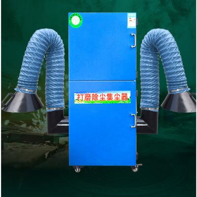 移动单机布袋除尘器 打磨抛光脉冲滤筒集尘器 粉尘收集环保设备