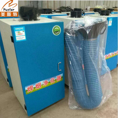 移动焊烟净化器 粉尘收集器 工业大功率锡焊烟雾环保除尘器过环评定金