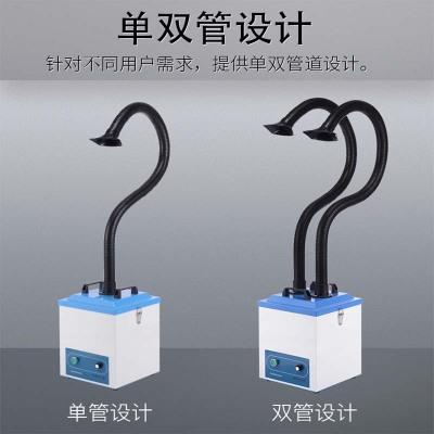 BRX激光烟雾净化器 激光喷码烟雾净化机 激光焊接用烟雾净化设备