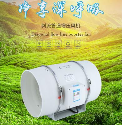 斜流管道风机厨房油烟排风扇换气扇强力抽风机工业静音