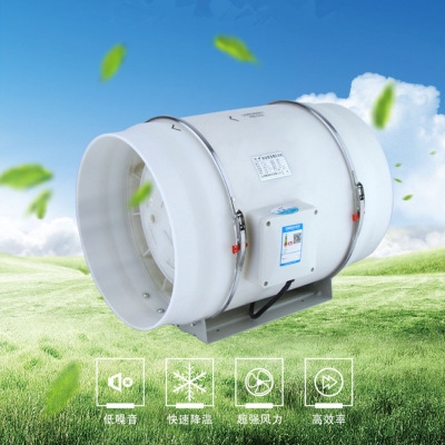 斜流管道风机200P强力排气扇厨房油烟抽风机8寸抽风机工业静音