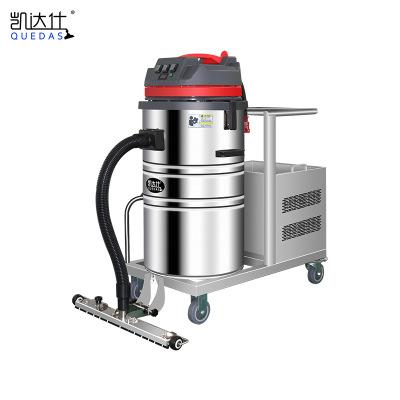 凯达仕电瓶式工业吸尘器YC-1580P手推充电式无线吸尘器工厂车间用