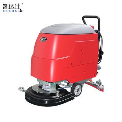 凯达仕手推洗地机拖线式 车库物业保洁地面清洗拖地机插电洗地机