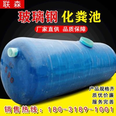 厂家 玻璃钢缠绕小型家用化粪池 1.5立方玻璃钢化粪池 消防水罐