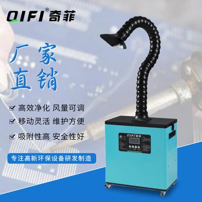 焊锡烟雾净化器排烟机 电子烙铁吸烟过滤器 环保二手烟净化器供应