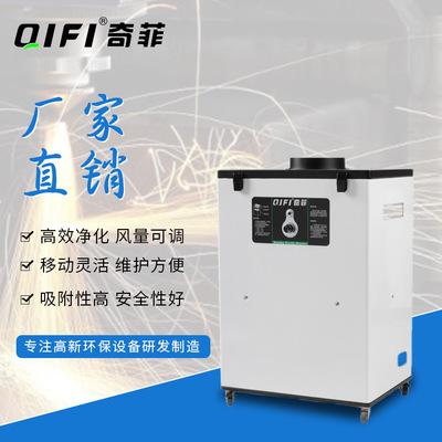 生产烟雾净化器焊接除烟尘机器激光打标烟雾净化器切割烟尘净化器