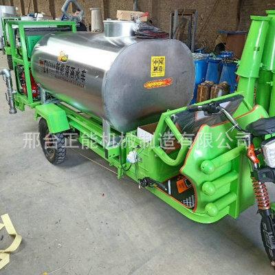 厂家卫生防疫消毒环保新能源洒水车 园林绿化车载除尘雾炮洒水车