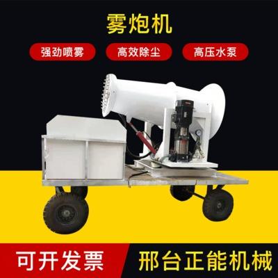 新款车载移动除尘降尘雾炮机 建筑工地除尘喷雾机 型号齐全