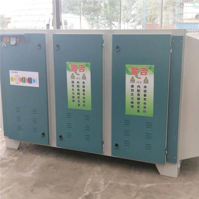 厂家直销喷漆房废气处理设备工厂用除味除臭环保uv光氧催化净化器