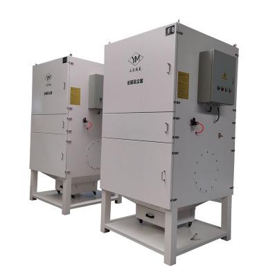工业移动抽风机 单机脉冲滤筒除尘器粉尘除尘 粉尘收集器砂轮机