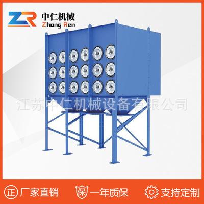 厂家定制滤筒式收尘器 脉冲滤筒收尘器 脉冲喷吹滤筒式除尘器