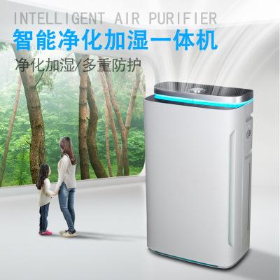 空气净化器家用室内除甲醛烟雾uv紫外线杀菌负离子净化器OEM定制