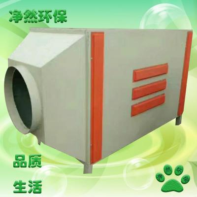 专业生产直销 UV光解设备UV光氧催化废气处理设备环保设备 可定制
