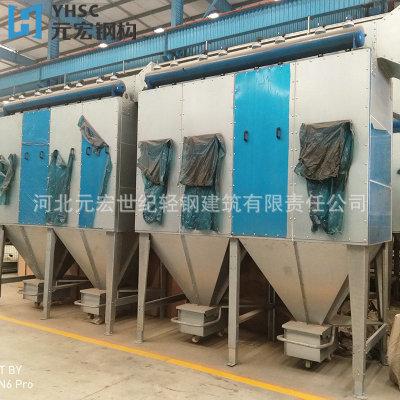 厂家直销 焊烟净化器 运行可靠焊机除尘设备双臂焊烟净化器