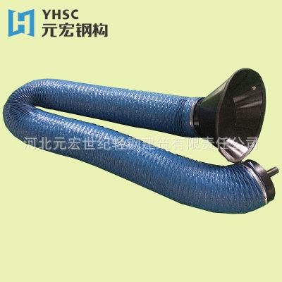 现货挂壁式万向柔性吸气臂 工业除尘吸尘臂 焊烟净化器吸气臂厂家